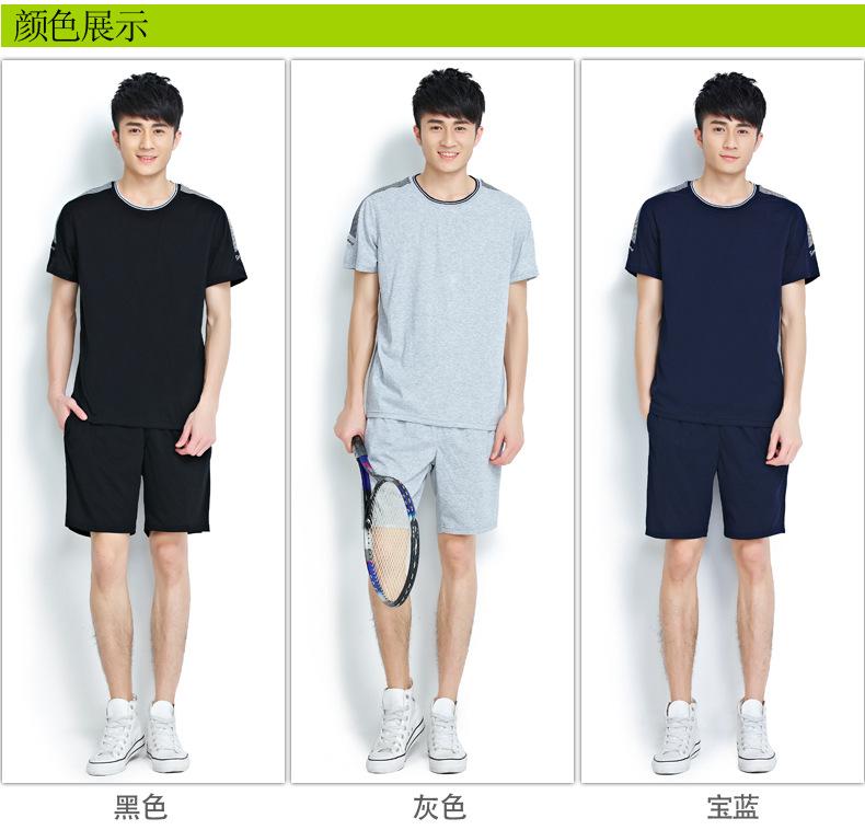 运动 休闲套装 夏季运动套装男篮球服跑步休闲套装足球训练短袖短裤
