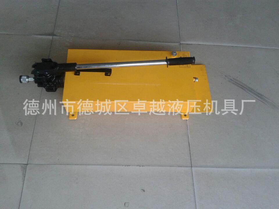 生产厂家质量稳定价格低 超高压手动液压泵 图片_4