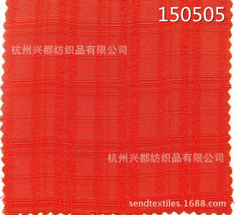 150505人棉 (1)
