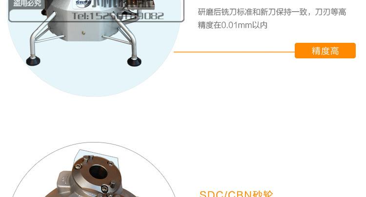 ERM-20铣刀研磨机_09