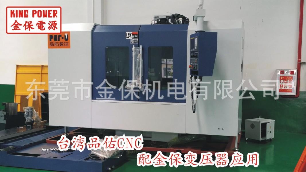 CNC39