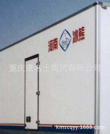 冰熊冷藏车BXL5313XLC1的图片1