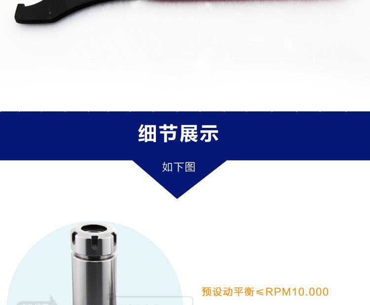 BT50-ER刀柄_15