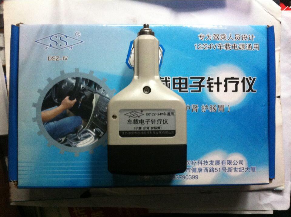 正品水神电子针疗仪DSZ-IV家用电针仪 电子脉冲经络治疗仪批发
