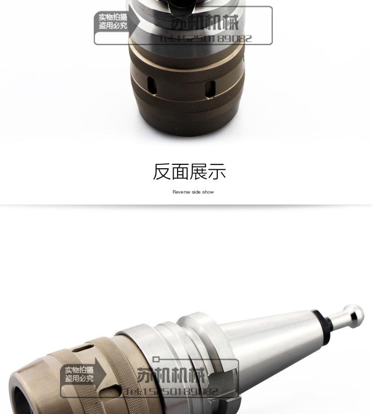 BT40-C32-105L强力刀柄_11