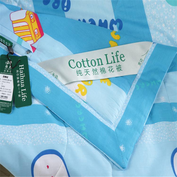 海花牌棉花空调被 绗缝 填充物棉花 面料纯棉 品质保证 各种尺寸