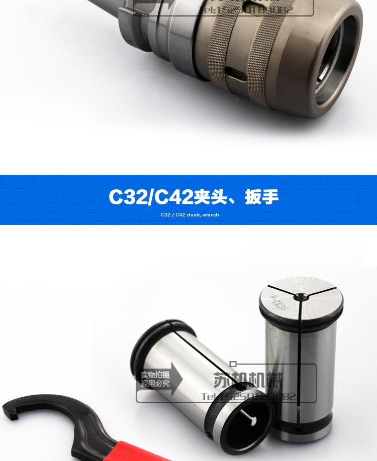 BT40-C32-105L强力刀柄_13
