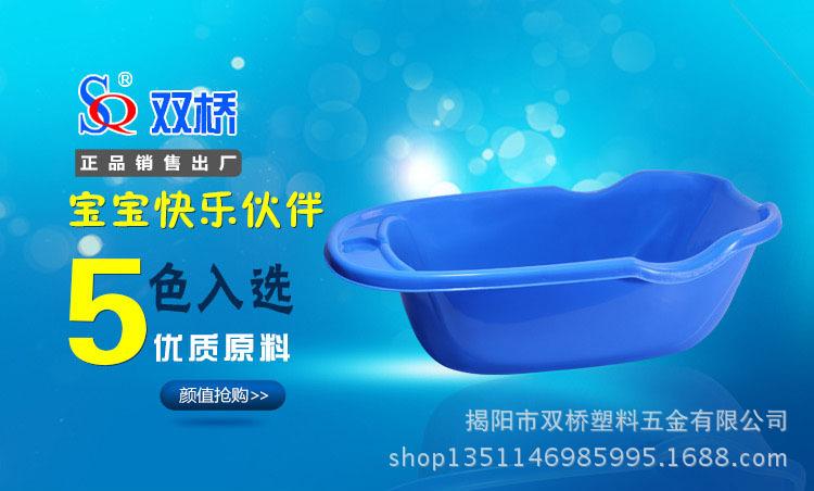 热销产品现货批发 环保加厚塑料洗澡盆 婴儿洗浴用品塑料洗