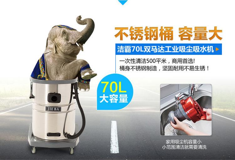 BF502洁霸吸尘吸水机-刘文振_10