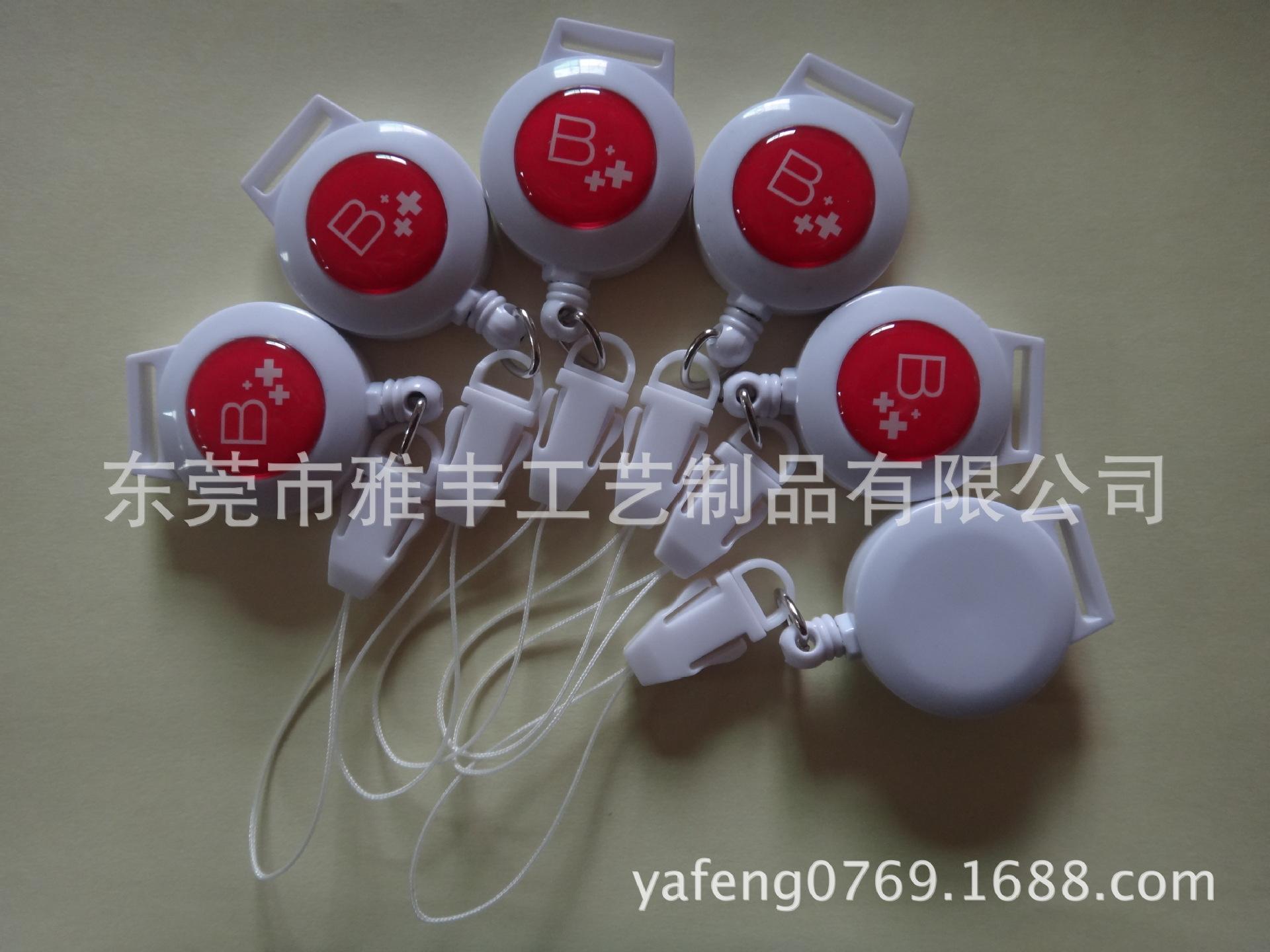 【雅丰专业生产织带扣】伸缩易拉得 伸缩扣(颜色可以指定)