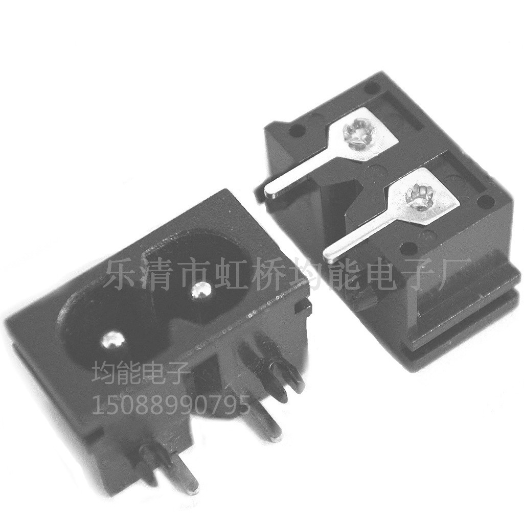 AC8字型电源插座 小家电电源插座 厂家直销 转换器插座AC-019A