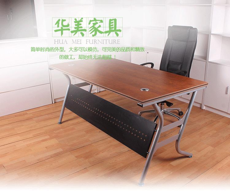 2015新款 办公桌 大气桌椅 华美家具批发定做桌椅