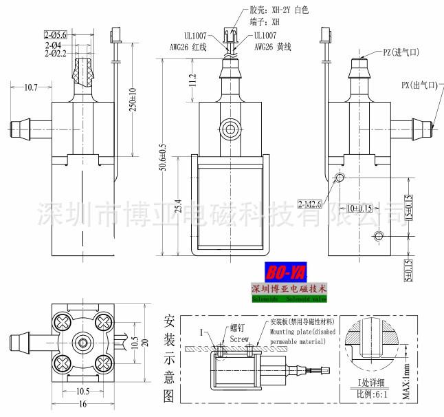 制氧ji电磁阀BYV-0626-04