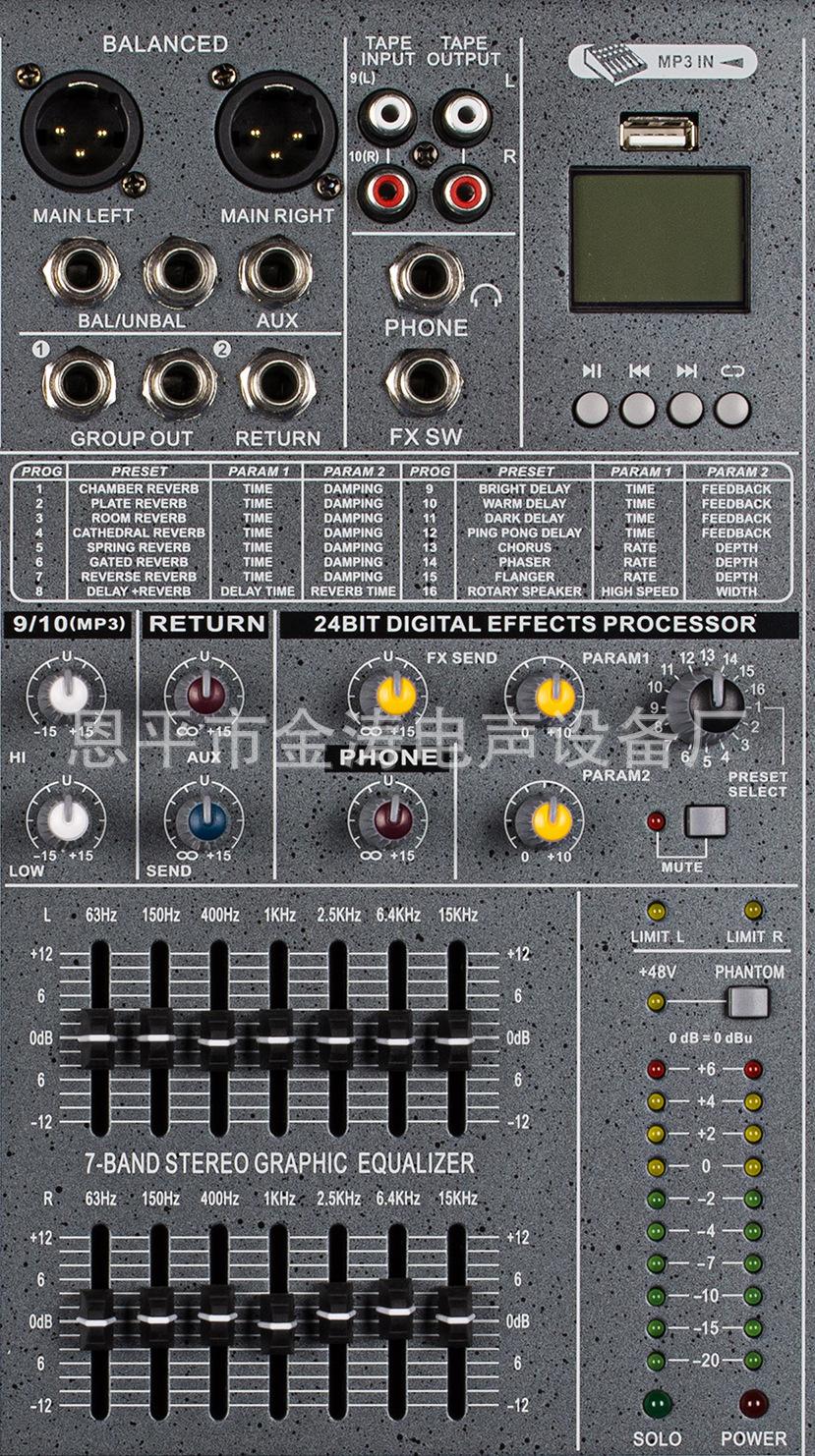 现货批发 会议工程调音台带功放调音台CT升级版带显示屏 厂