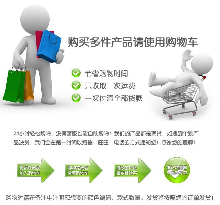 购买多件产品请使用购物车