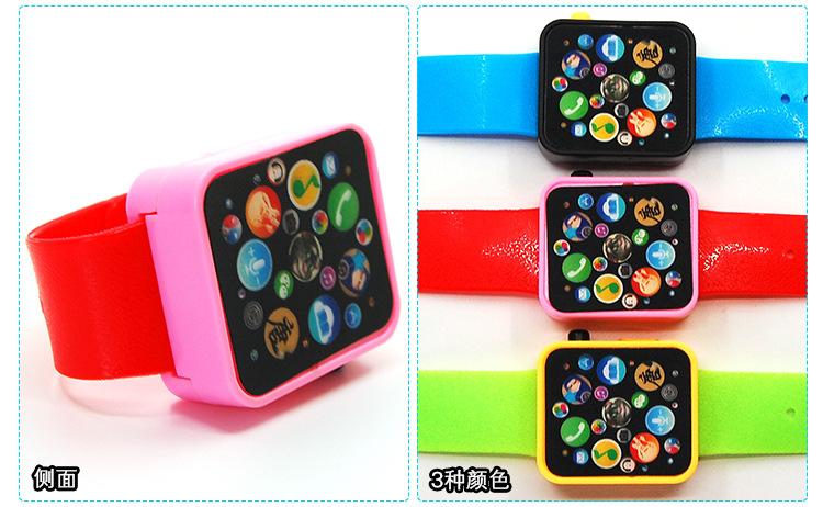 智能手表_儿童早教智能手表玩具