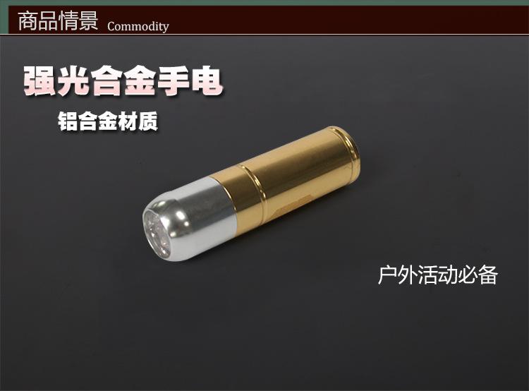 厂家直销9led紫光手电筒 UV多功能验钞手电筒 子弹头紫外线手电筒
