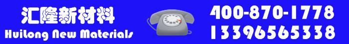 150d涤纶DTY低弹丝|服务热线:400 870 1778