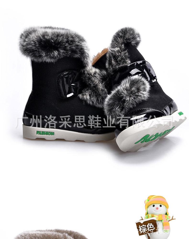 斯菲熊品牌冬季新款儿童雪地靴批发韩版男童女童真皮棉靴雪地靴子 -