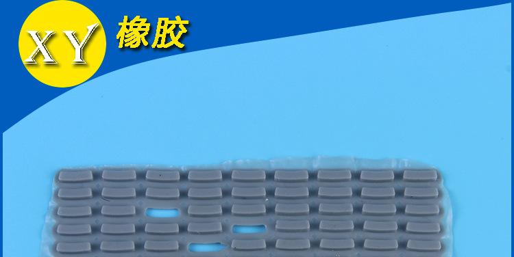企业集采批发硅胶小脚垫 厂家定制硅胶小脚垫量大从优