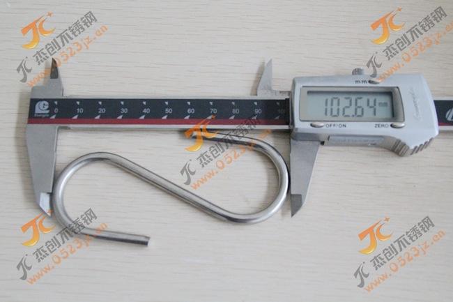 定做5mm 304不锈钢非标S钩 不锈钢s挂钩