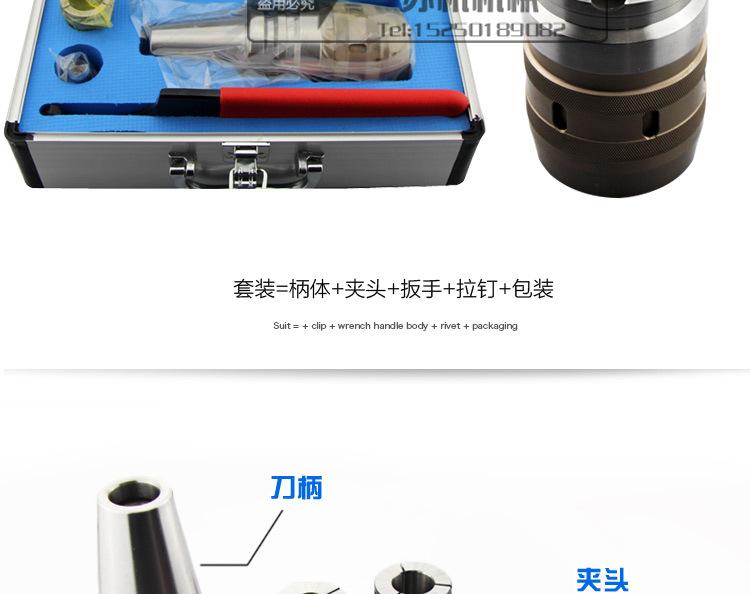 BT40-C32-105L强力刀柄_05