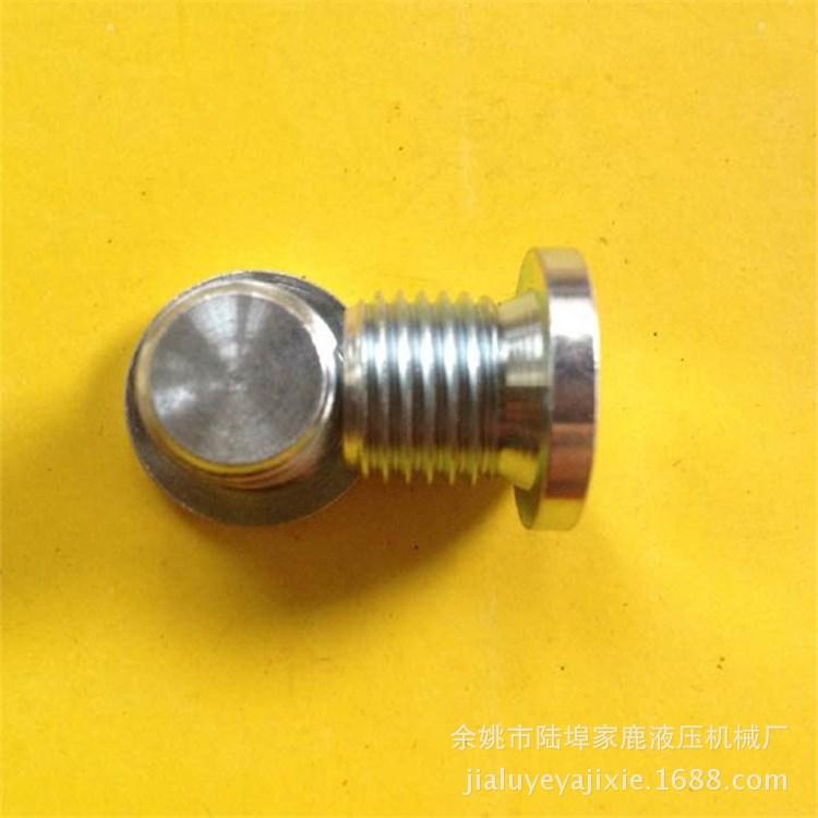 余姚厂家低价供应DIN908系列尖角槽内六角堵头 液压堵头