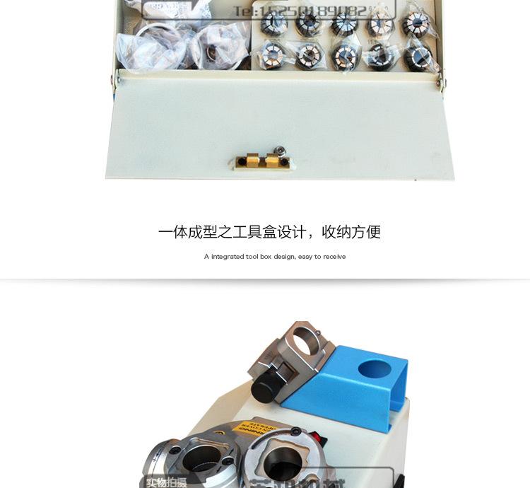 YP-313銑刀研磨機_09