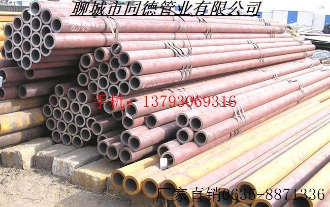 广东45#厚壁无缝钢管多少钱一吨