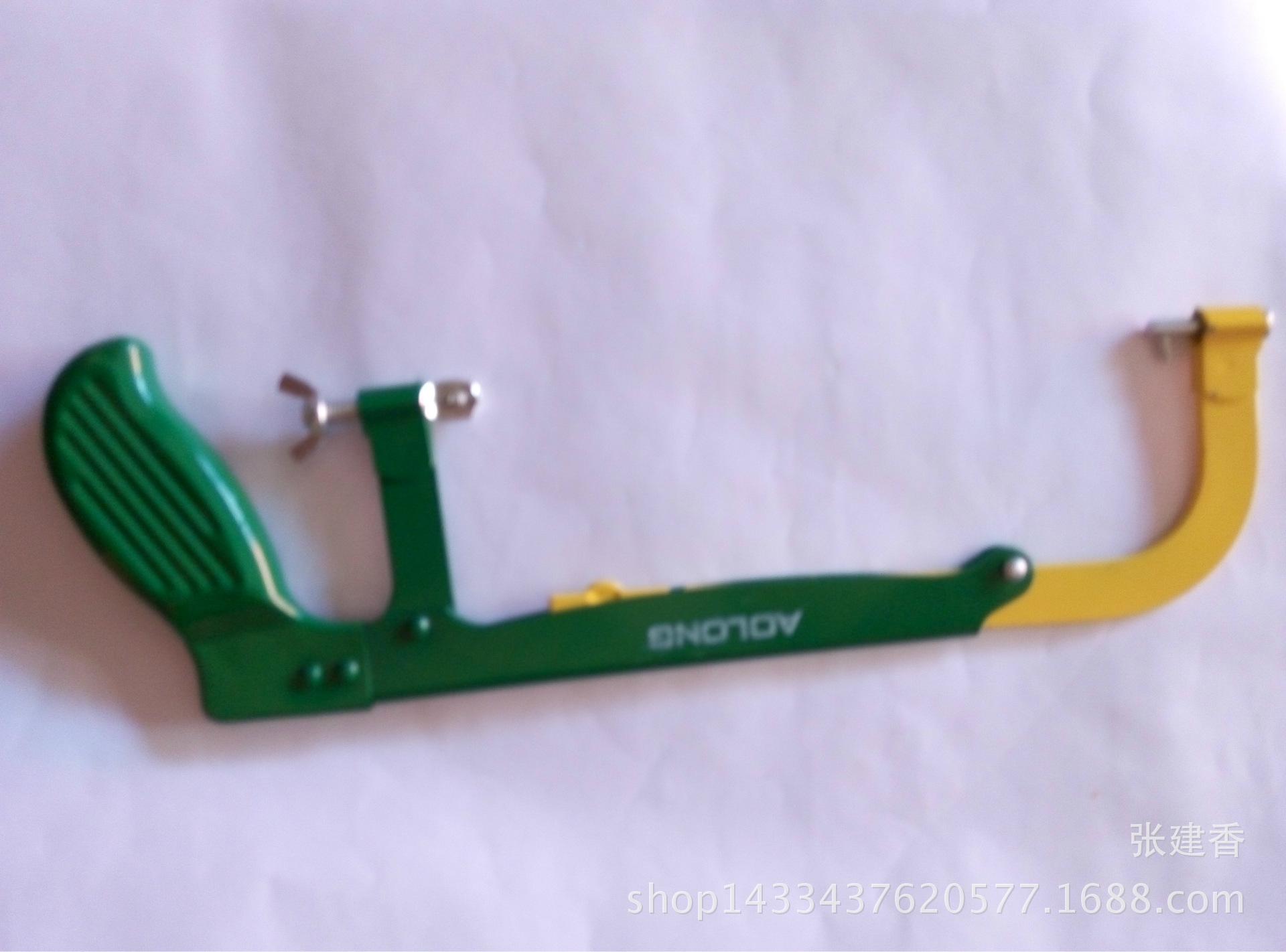 厂价批发供应可调式喷漆活动锯弓 钢锯架