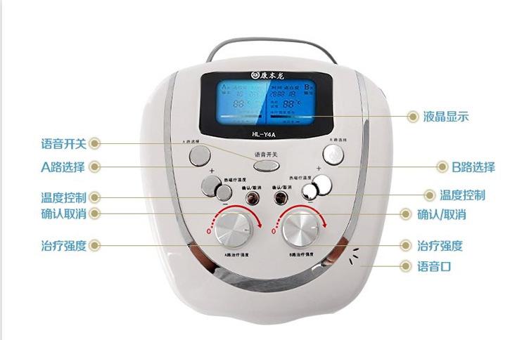 中低频治疗仪HL-Y4A豪华版_详细说明
