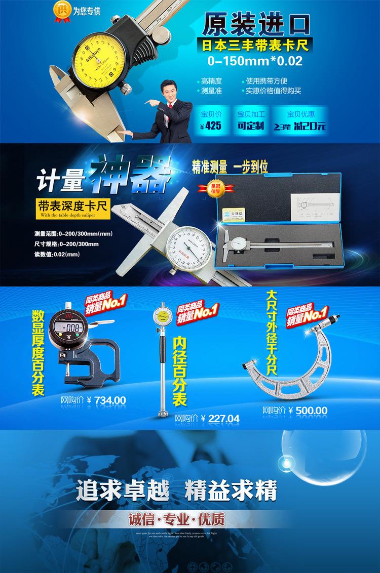 【批发生产】LX-A台式橡胶硬度计 邵氏硬度计 全网性价