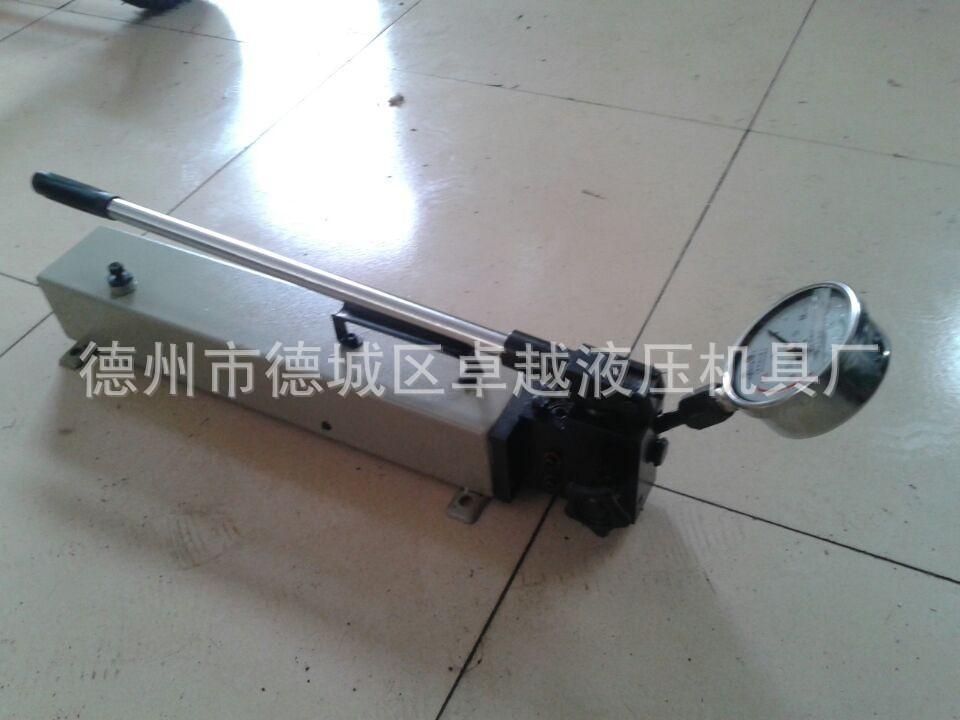 生产厂家质量稳定价格低 超高压手动液压泵 图片_5