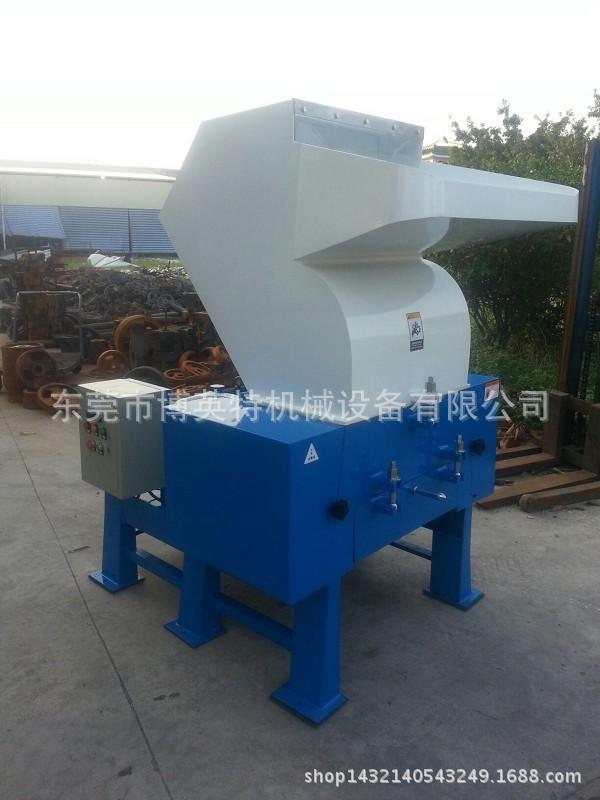【博英特]厂家直销JJGp-20HP塑料破机,注塑厂造粒厂转配