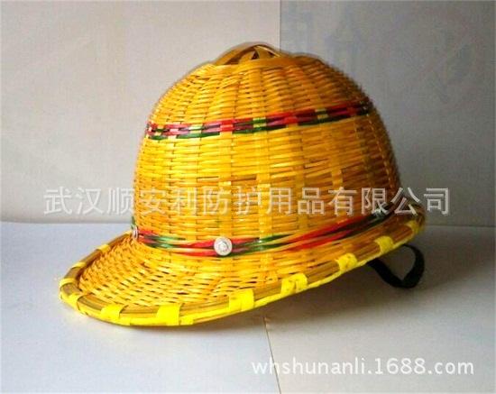 竹编安全防护帽工地安全防护竹帽劳保竹编安全帽夏季竹制安全帽