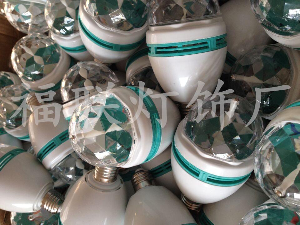 厂销高亮LED非声控舞台灯具/七彩旋转灯光/ 水晶魔球3W激光灯