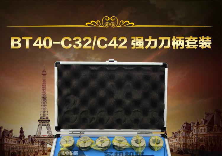 BT40-C32-105L强力刀柄_01