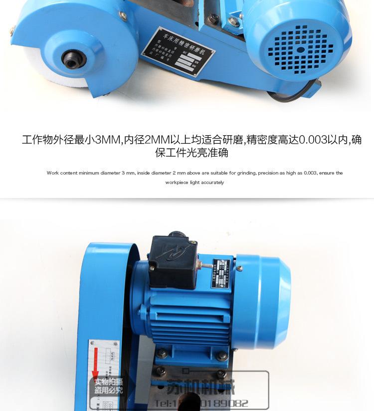 SJ-125车床内外径研磨机_06