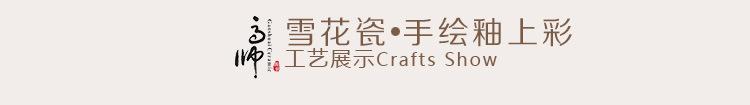 XQY-彩虹详情页1216_17