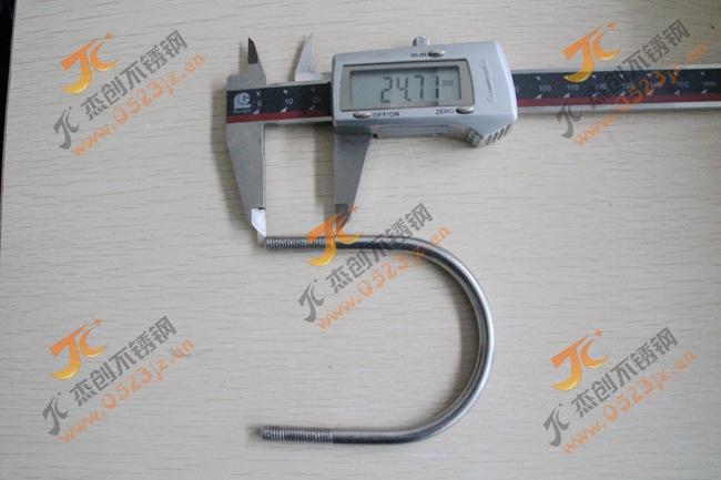 非标定做316L粗杆U型螺栓 不锈钢U型螺丝厂价直销