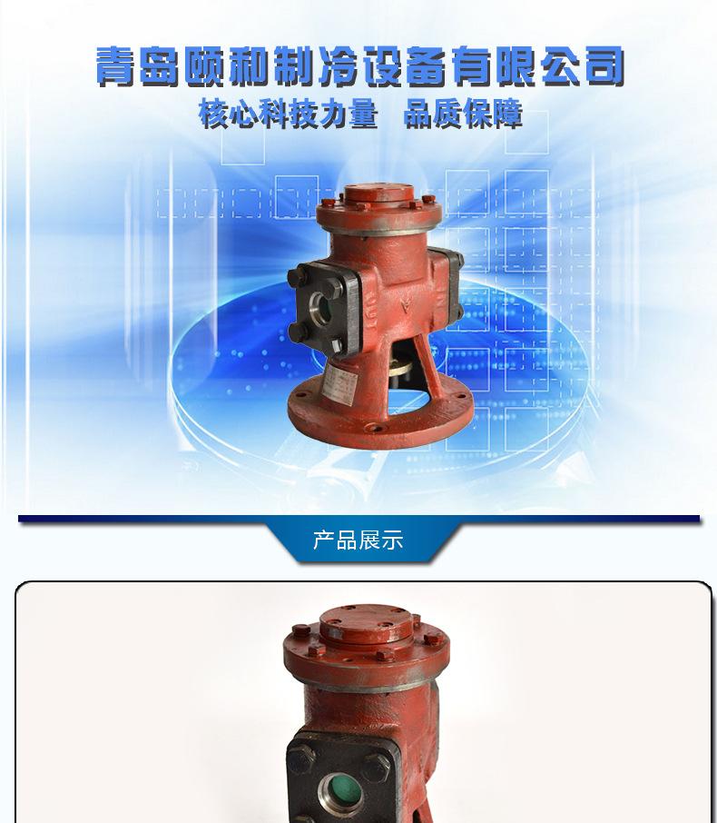 十大老品牌网赌JZX40-3B型转子泵_01