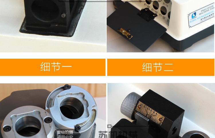 x1225铣刀研磨机_16