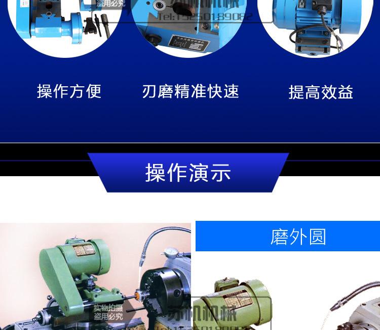 SJ-125车床内外径研磨机_15