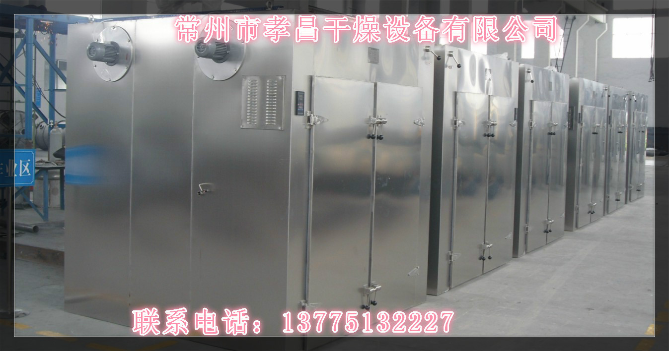 孝昌大量热销工业烘箱、食品烘箱、环保节能热风循环烘箱