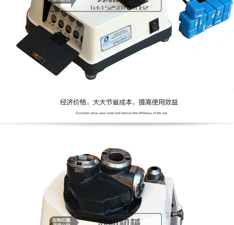 x1225铣刀研磨机_10