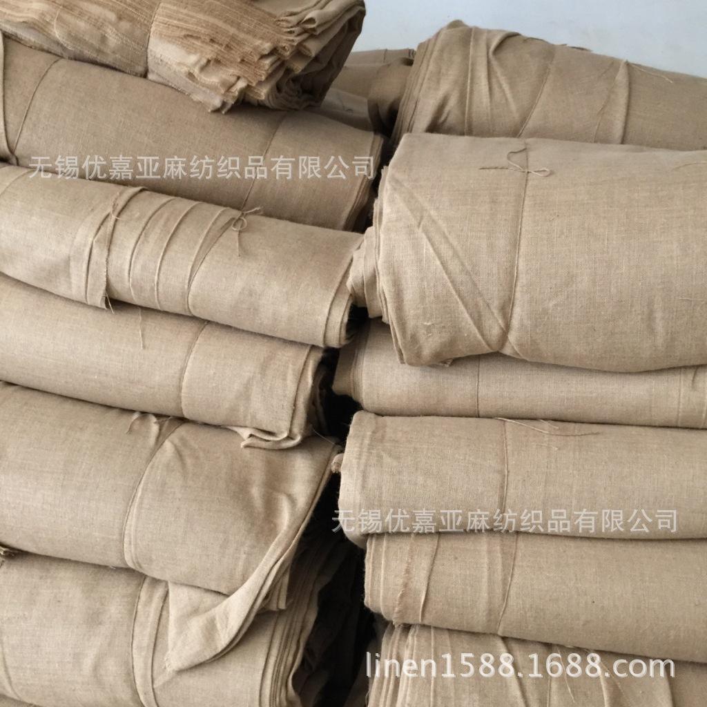【厂家】园林用 园艺用 麻袋片 黄麻布