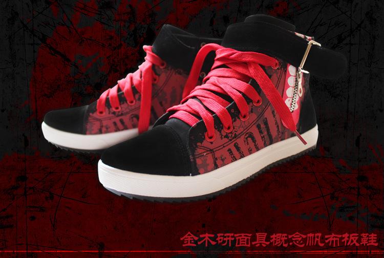 金木研鞋子-2-2