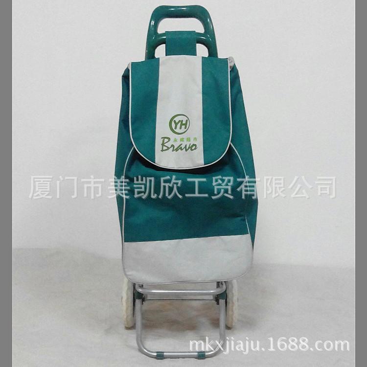 超市手推车/折叠多功能手拉/简约创意收纳推车//厂家直销品质保证