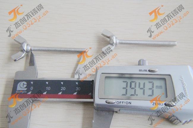 厂价直销304不锈钢蝶形螺丝 M4不锈钢蝶形螺栓