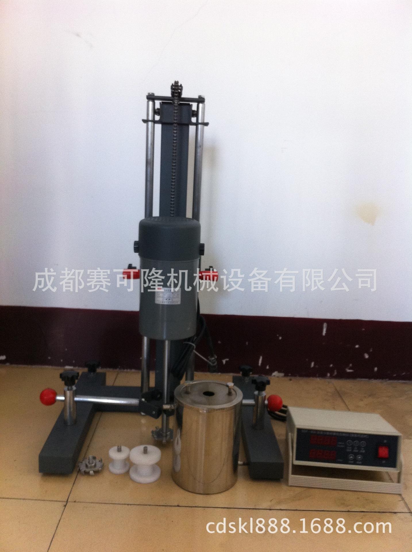 实验室分散乳化机-高速搅拌机-高搅机